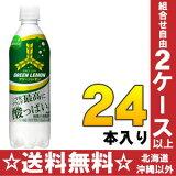 アサヒ 三ツ矢サイダー グリーンレモン 500mlペット 24本入〔みつや ミツヤ 炭酸飲料 熱中症対策飲料 最高に酸っぱい。 GREEN LEMON〕