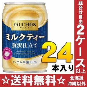 朝日 Fauchon 廚師特別奶茶豪華的豐富性 280 克罐 24 件 [FAUCHON 茶奶茶。