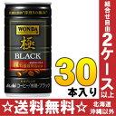 アサヒ WONDA 極 ブラック 185g缶 30本入〔ワンダ ブラック 無糖 丸福珈琲店 缶〕