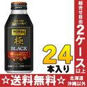 アサヒ ワンダ 極 ブラック 400gボトル缶 24本入〔コーヒー ブラックコーヒー 缶コーヒー 珈琲 wonda 無糖〕