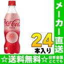 コカ・コーラ ピーチ 500mlペットボトル 24本入〔桃 フレーバー炭酸 fanta 期間限定〕