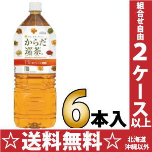 6 Coca-Cola body circulation tea 2L pet Motoiri []