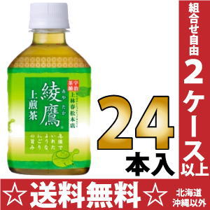 Coca-Cola Aya Hawk on Sencha 280 ml pet 24 pieces [Aya たかじょう せんちゃ]
