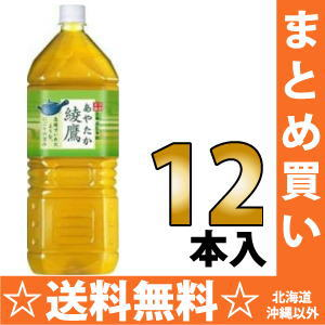 6 *2 Coca-Cola intricate design hawk 2L pet Motoiri bulk buying [あやたか]
