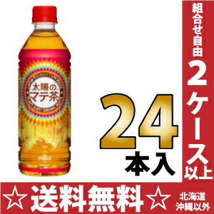 500 ml of 24 マテ tea pet Motoiri [tea まてちゃ Coca-Cola] of the Coca-Cola sun