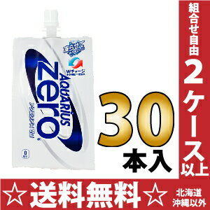 Collar tomorrow calorie zero sports drinks] where there is 300 g of 30 Coca-Cola Aquarius zero pack Motoiri [