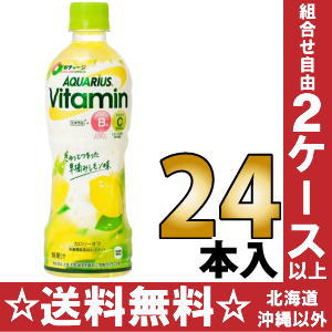 Coca-Cola Aquarius vitamin 500 ml pet 24 pieces [AQUARIUS vitamin guard]