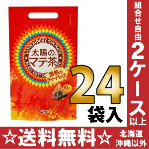 29 g of six bags of *4 tea bag treasuring [tea おちゃ] of the マテ tea passion of the Coca-Cola sun