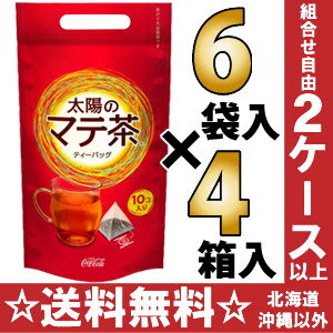 29 g of six bags of *4 tea bag treasuring [tea おちゃ] of the マテ tea passion of the Coca-Cola sun