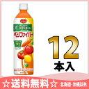 デルモンテ べジファイバー 920gペット 12本入 (野菜ジュース)〔デルモンテ トクホ 野菜ジュース 特定保健用食品〕