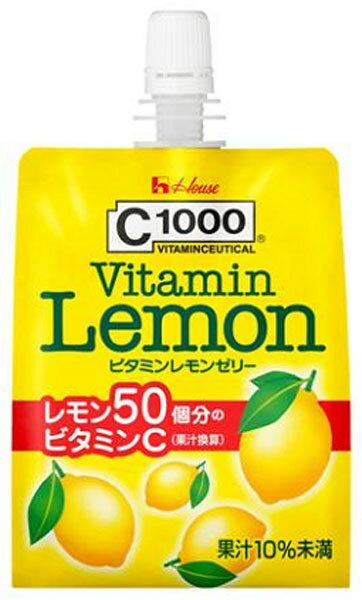 ハウスウェルネス C1000 ビタミンレモンゼ...の紹介画像2