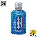中京医薬品 カラダの中からキレイに水素水 300g ボトル缶...