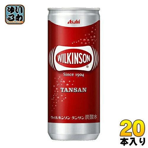 〔クーポン配布中〕アサヒ ウィルキンソン タンサン 250ml 缶 20本入〔ういるきんそん 炭酸水 炭酸飲料 WILKINSON WilkinsonTansan 割り材 ウイルキンソン〕