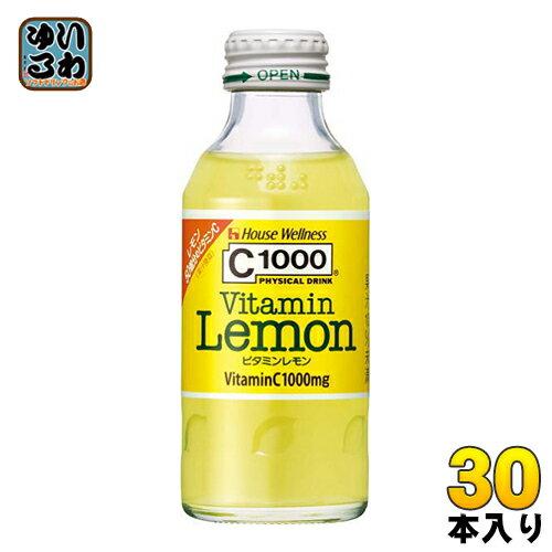 ハウスウェルネス C1000 ビタミンレモン 140ml 瓶 30本入