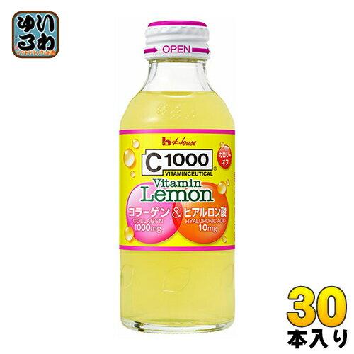 ハウスウェルネス C1000 ビタミンレモンコラーゲン 140ml 瓶 30本入〔ビタミンレモン+コラーゲン〕