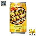 〔クーポン配布中〕ポッカサッポロ パワースカッシュ 350ml 缶 24本入〔POWER SQUASH 炭酸飲料 エナジー炭酸 カフェイン不使用 がぶのみ〕