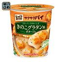 ポッカサッポロ じっくりコトコト サクサクパイ きのこグラタン風ポタージュカップ 24個入〔カップスープ インスタントスープ 即席スープ じっくりことこと さくさくぱい〕