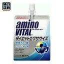 味の素 アミノバイタルゼリー ダイエットエクササイズ 180g パウチ 30個入〔アミノ酸を瞬間補給...