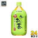 ショッピングボトル 伊藤園 お〜いお茶 緑茶 1L ペットボトル 24本 (12本入×2 まとめ買い)〔お茶〕