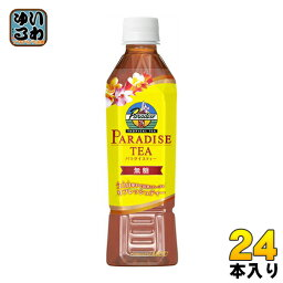 UCC パラダイスティー 450ml <strong>ペットボトル</strong> 24本入〔<strong>紅茶</strong>〕