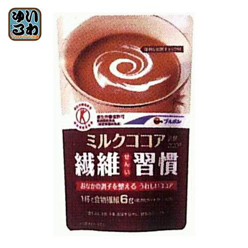 ブルボン ミルクココア 繊維習慣 150g 20袋入〔ぶるぼん みるくここあ 粉末タイプ せんいしゅうかん 特定保健用食品 粉末ココア パウダー〕
