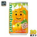 サントリー なっちゃん オレンジ 160g 缶 30本入〔Suntory natchan 缶ジュース グラム ミニ缶 オレンジジュース オレンジ みか..