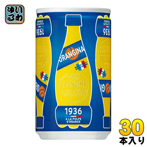 サントリー オランジーナ 160ml 缶 30本入〔微炭酸 オレンジジュース ORANGINA 炭酸飲料 スパークリング Sparkling〕