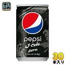 〔クーポン配布中〕サントリー ペプシ Jコーラ ゼロ 155ml 缶 30本入〔Suntory PEPSI カロリーオフ SUNTRY ミニ缶〕