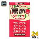 タマノイ はちみつ黒酢ダイエット 125ml 紙パック24本