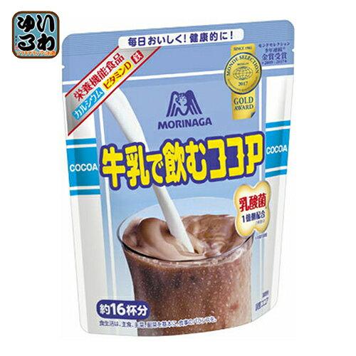 〔クーポン配布中〕森永製菓 牛乳で飲むココア 200g 24袋入〔みるくここあ 粉末タイプ〕