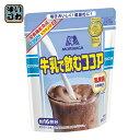 森永製菓 牛乳で飲むココア 200g 24袋入〔みるくここあ 粉末タイプ〕