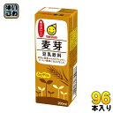マルサンアイ 豆乳飲料 麦芽 200ml 紙パック 96本 (24本入×4 まとめ買い)〔麦芽豆乳〕