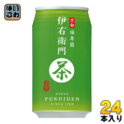 サントリー 緑茶 伊右衛門 アメリカンサイズ 340g 缶 24本入〔いえもん茶 伊衛門 アルミ缶〕