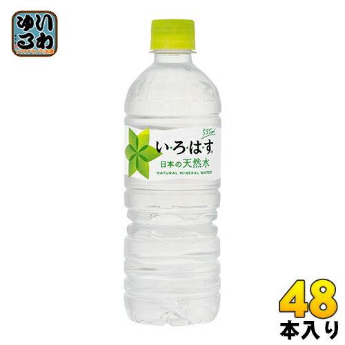 コカ・コーラ い・ろ・は・す(I LOHAS) 555ml ペットボトル 48本 (24本入×2 まとめ買い)〔いろはす〕