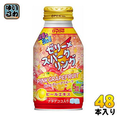 ダイドー ぷるっシュ!! ゼリー×スパークリング ピンクグレープフルーツ 270g 缶 24本入×2 まとめ買い〔ゼリー炭酸 振って飲む なたでここ ゼリー飲料〕