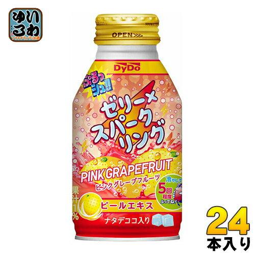 ダイドー ぷるっシュ!! ゼリー×スパークリング ピンクグレープフルーツ 270g 缶 24本入〔ゼリー炭酸 振って飲む なたでここ ゼリー飲料〕