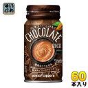 ポッカサッポロ 北海道クリーム仕立て 贅沢チョコレート 170ml缶 30本入×2 まとめ買い〔ココア ホットチョコ チョコレートドリンク〕