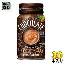 ポッカサッポロ 北海道クリーム仕立て 贅沢チョコレート 170ml缶 30本入〔ココア ホットチョコ チョコレートドリンク〕