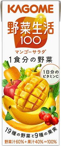 カゴメ 野菜生活100 マンゴーサラダ 200...の紹介画像2