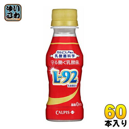 アサヒ カルピス 守る働く乳酸菌 L-92 100ml ペットボトル 30本入×2 まとめ買い〔体調維持 乳性飲料 飲みきれるサイズ 小容量〕