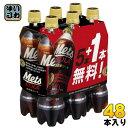 キリン メッツ コーラ (特定保健用食品) 480ml ペッ...