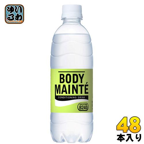 大塚製薬 ボディメンテドリンク 500ml ペットボトル 24本入×2 まとめ買い〔清涼飲料水 乳酸菌 体調管理 健康サポート〕
