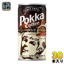 ポッカサッポロ ポッカコーヒーオリジナル 190g 缶 30本入〔缶コーヒー 加糖 Pokka コーヒー〕