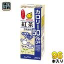 > こちらの商品の単品・まとめ買いはこちら【一個あたり 71円(税込)】【賞味期間】製造後180日【商品説明】標準的な豆乳飲料 麦芽コーヒー(日本食品標準成分表2015)に比べ、カロリーを50%に抑えました。ミルクティーのような、コクのある香り深い味わいの豆乳飲料です。【名称および品名】豆乳飲料【エネルギー】200mlあたり49kcal【栄養成分】たんぱく質3.8g、脂質2.8g(飽和脂肪酸0.4g)、コレステロール0mg、炭水化物2.3g(糖質1.9g、食物繊維0.4g)、食塩相当量0.2g、イソフラボン47mg【原材料】大豆(カナダ)(遺伝子組換えでない)、紅茶エキスパウダー、食塩/香料、塩化カリウム、甘味料(アセスルファムカリウム、スクラロース)【保存方法】直射日光や高温多湿を避けて保存してください【製造者、販売者、又は輸入者】マルサンアイ株式会社【アレルギー特定原材料】大豆※本商品はご注文タイミングやご注文内容によっては、購入履歴からのご注文キャンセル、修正を受け付けることができない場合がございます。変更・修正ができない場合は、メール、お電話にてご連絡をお願い致します。送料無料 豆乳飲料 カロリーオフ 紅茶フレーバー 4901033643515 マルサン 豆乳飲料 紅茶カロリー50%オフ 200ml 紙パック 24本入×4 まとめ買い