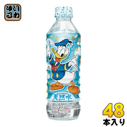 ブルボン ドナルドダック天然水 500ml ペットボトル 48本 (24本入×2 まとめ買い)〔ミネラルウォーター ディズニー Disney どなるどだっく 軟水〕