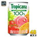 キリン トロピカーナ100% フルーツブレンド 280g 缶 48本 (24本入×2 まとめ買い)〔果汁飲料〕