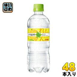 コカ・コーラ い・ろ・は・す スパークリングれもん 515ml ペットボトル 48本 (24本入×2 まとめ買い)〔<strong>いろはす</strong>〕