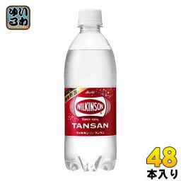 <strong>ウィルキンソン</strong> タンサン 500ml ペットボトル 48本 (24本入×2 まとめ買い) アサヒ〔ういるきんそん 炭酸水 炭酸飲料 500ミリペットボトル WILKINSON WilkinsonTansan 割り材 ウイルキンソン〕