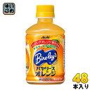 アサヒ バヤリース オレンジ 280ml ペットボトル 48本 (24本入×2 まとめ買い)〔みかん 蜜柑 オレンジジュース〕