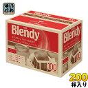 〔クーポン配布中〕AGF ブレンディ ドリップコーヒー モカ・ブレンド 200杯入 (100杯入×2 まとめ買い)〔レギュラーコーヒー ドリップパック 100袋 箱買い〕